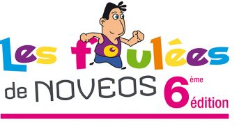 Logo 6es Foulees de NOVEOS 2017